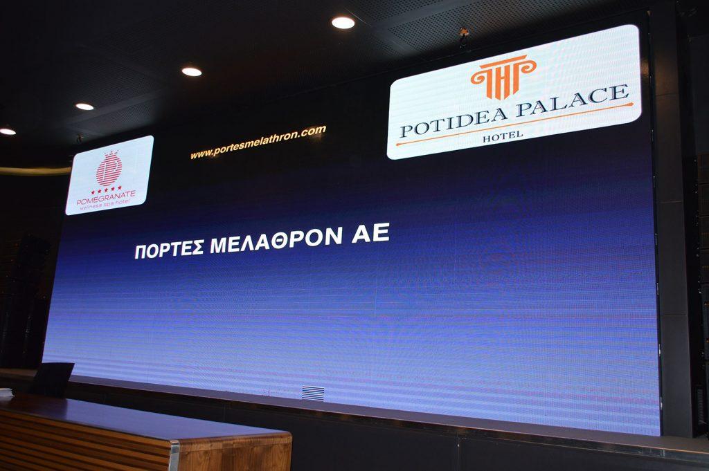 Portes Melathron Staff Party